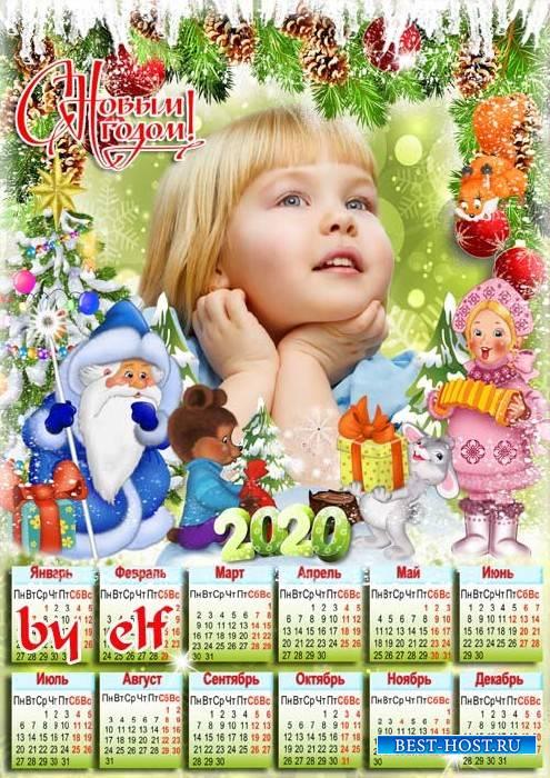 Календарь-рамка на 2020 год - Новый год стучится в двери, на пороге Дед Мор ...