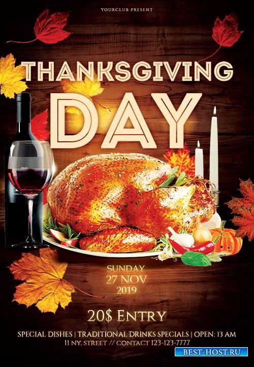 Thanksgiving Day - Premium flyer psd template