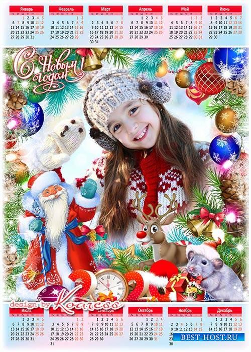 Праздничный календарь на 2020 год с символом года - Дед Мороз несет подарки ...
