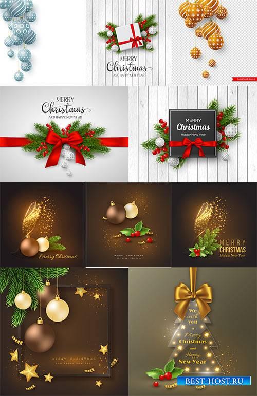Новогоднее ассорти - Векторный клипарт / Christmas pictures - Vector Graphi ...