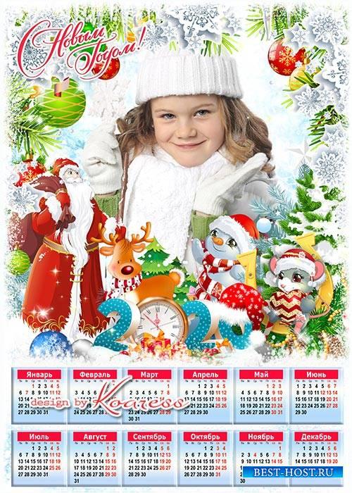 Праздничный календарь на 2020 год с Крысой - Скоро елка, хоровод - наступае ...