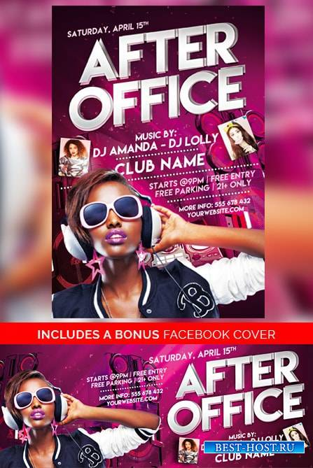 After Office Party Flyer Template