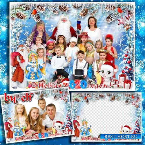 Рамка для фото группы в детском саду - Снежная сказка