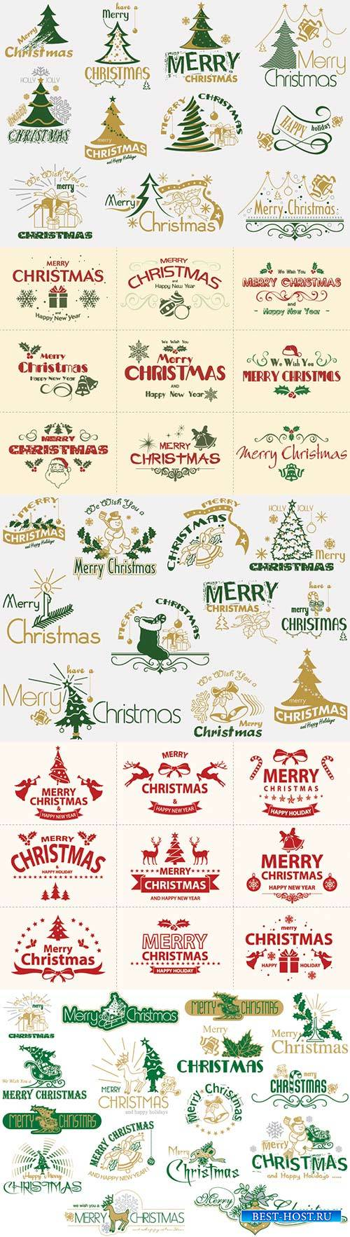 Merry Christmas typography set, logo and emblems