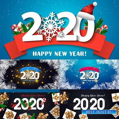 Векторные фоны 2020 / 2020 vector backgrounds