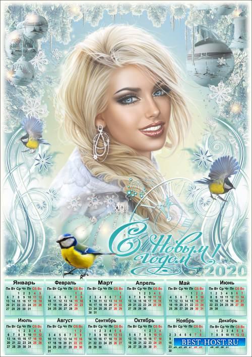Новогодний календарь на 2020 год с рамкой для фото - Сиянье снега, словно с ...