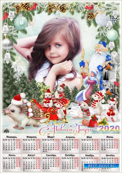 Праздничный календарь на 2020 год с рамкой для фото - Новогодняя почта