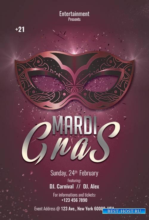 Mardi Gras - Premium flyer psd template