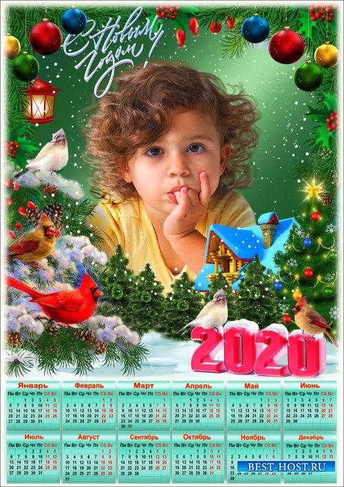 Новогодний календарь на 2020 год с рамкой для фото - Белый снег, пушистый в ...