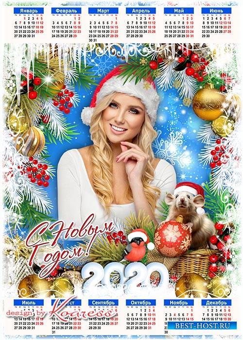 Календарь-фоторамка на 2020 год с символом года Крысой - Белоснежный и прек ...