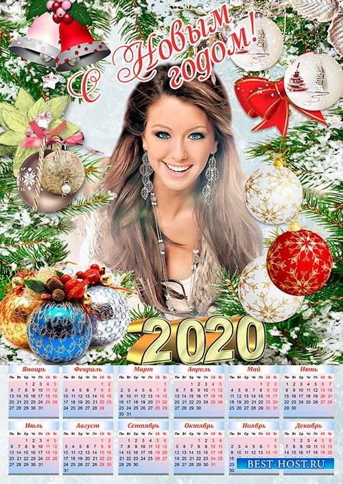 Новогодний календарь на 2020 год - Пусть удачу  год крысы принесет