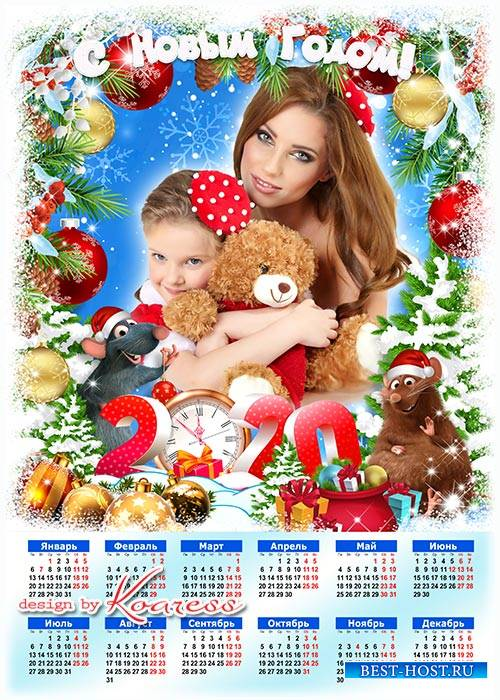 Календарь на 2020 год с рамкой для фото - Вновь зима рассказывает сказки, н ...