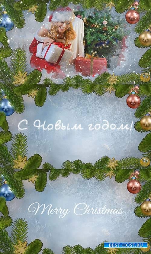 Новогодний стиль и 2 футажа для поздравлений