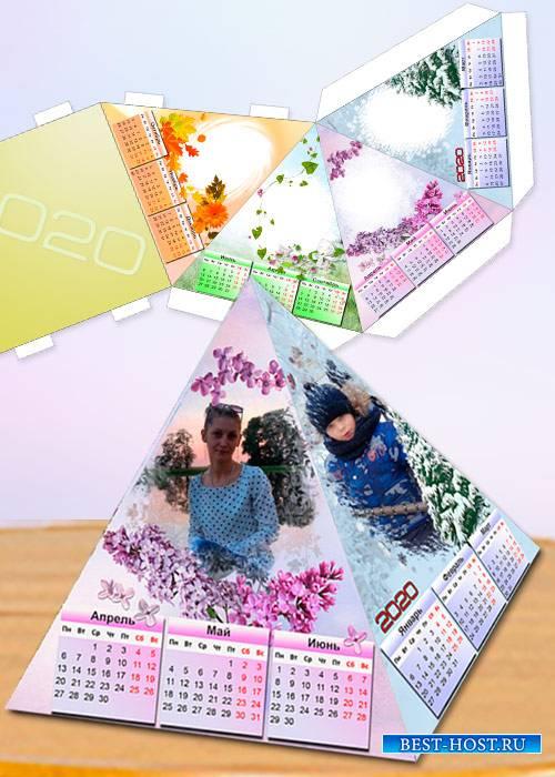 Настольный календарь на 2020 год с вырезами под семейные фотографии