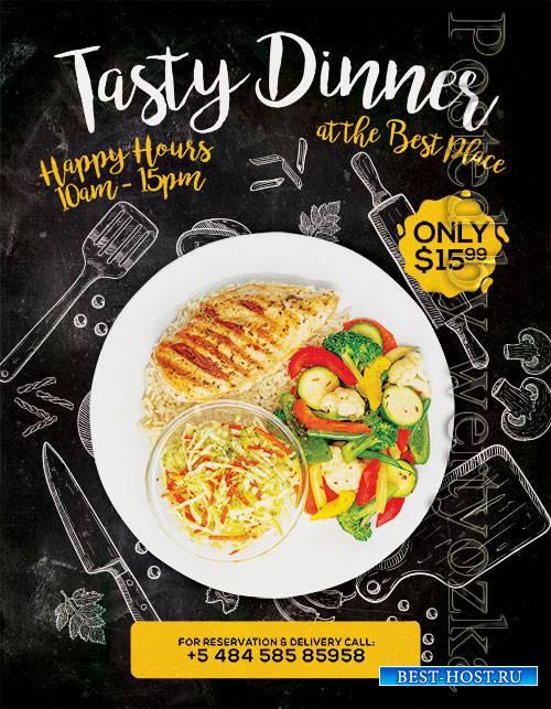Tasty Dinner - Premium flyer psd template