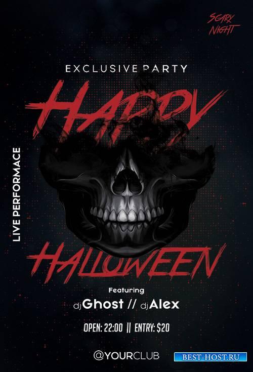 Happy Halloween - Premium flyer psd template