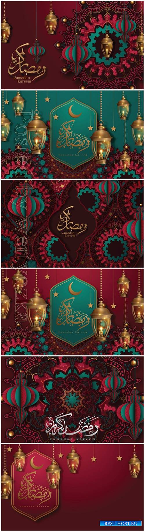 Ramadan kareem calligraphy card with arabesque flowers and