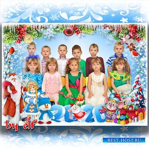 Рамка для фото группы в детском саду - В двери Новый год стучится, Дед Моро ...