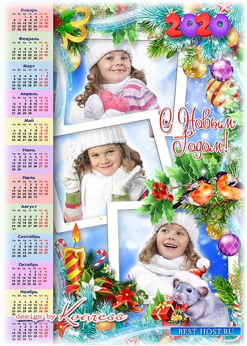 Календарь на 2020 год с символом года Крысой - Новый Год приходит в дом с м ...