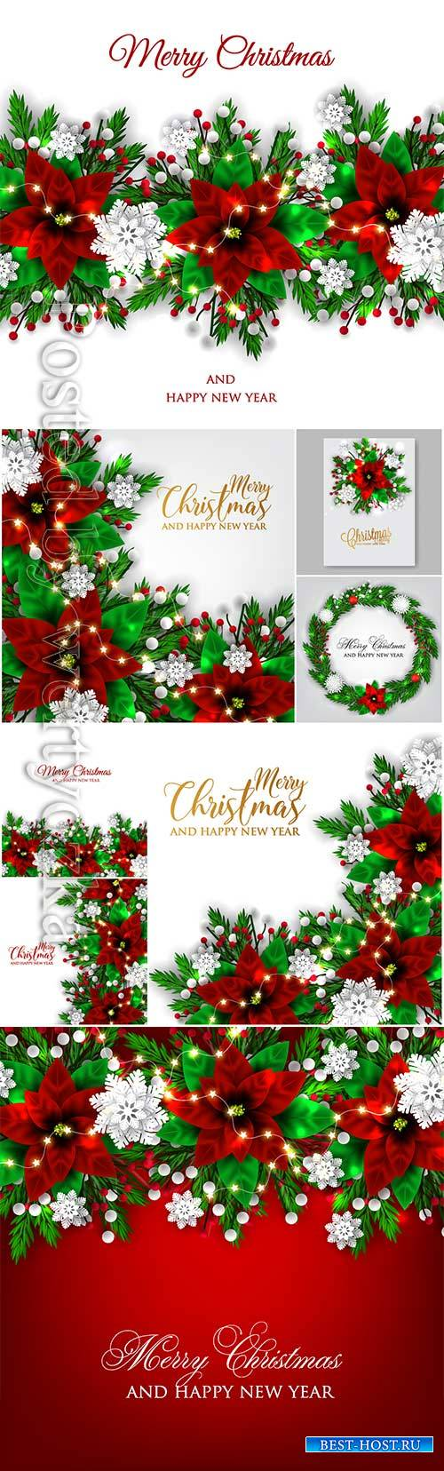 2020 Merry Chistmas and Happy New Year vector illustration # 9