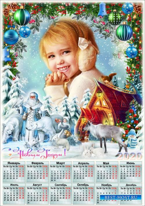 Праздничная новогодняя рамка для фото с календарём на 2020 год - Волшебное  ...