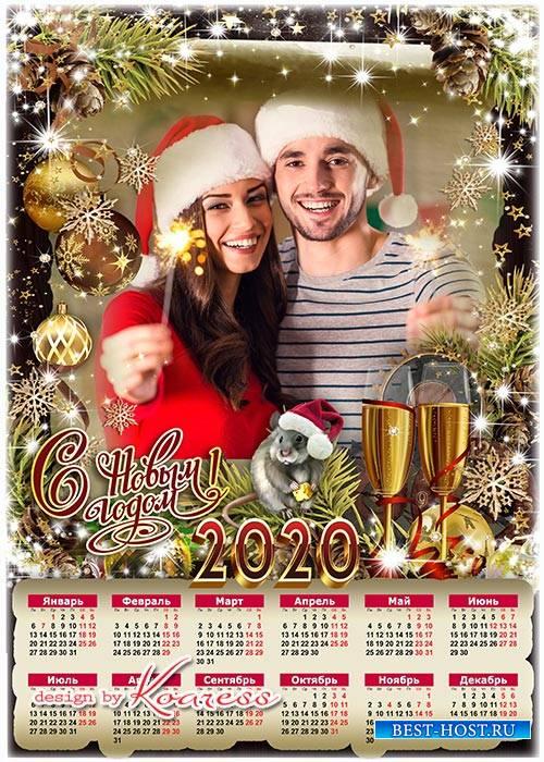 Праздничный календарь-рамка на 2020 с символом года Крысой - Пусть будет яр ...
