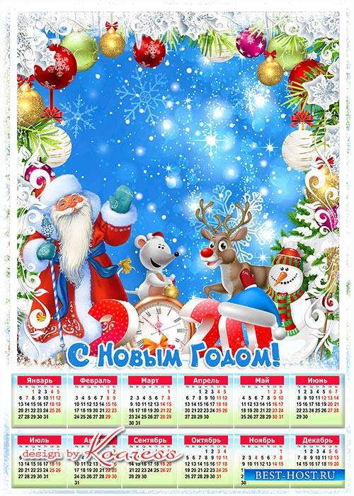Праздничный календарь-фоторамка на 2020 год Мышкой - Скоро новый Новый Год  ...