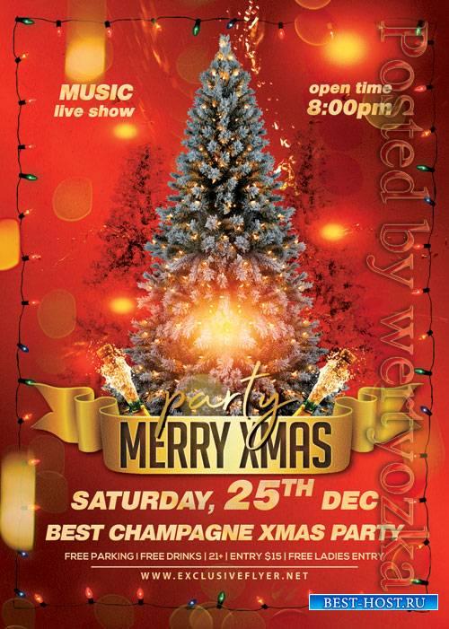 Merry xmas party - Premium flyer psd template