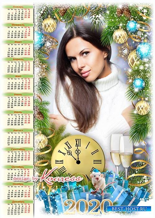 Праздничный календарь на 2020 с символом года - Пусть лишь светлые мгновени ...