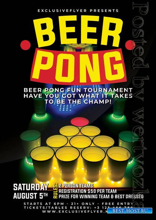 Neon beer pong - Premium flyer psd template