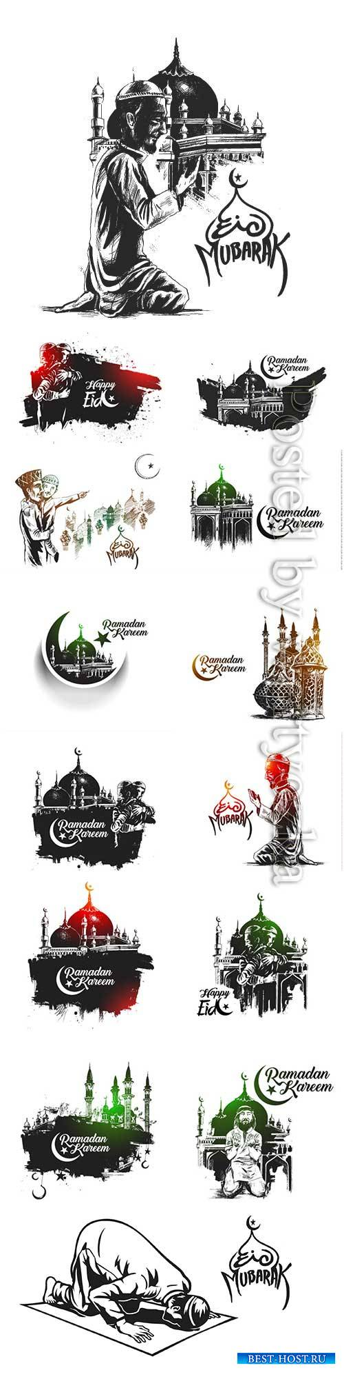 Ramadan Kareem Mosque or Masjid with calligraphy stylish lettering