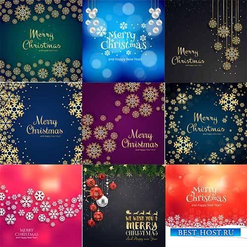Новогоднее ассорти 5 - Векторный клипарт / Christmas pictures 5 - Vector Gr ...