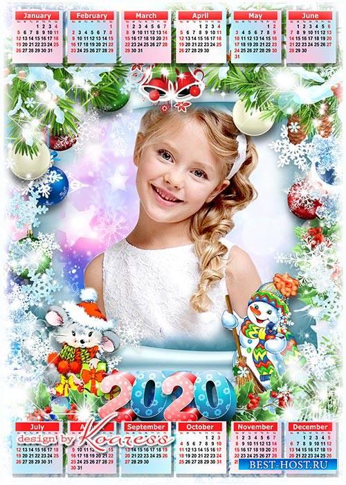 Праздничный календарь на 2020 с символом года- Ждем мы праздник Новый Год