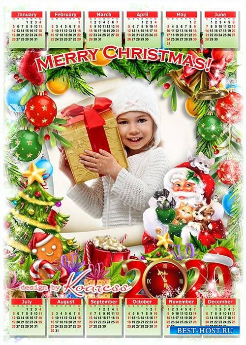Календарь на 2020 год с рамкой для фото - С Новым годом, Рождеством, с новы ...