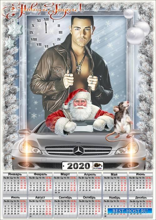 Мужская новогодняя рамка для фото с календарём на 2020 год - Удачи в Новом  ...