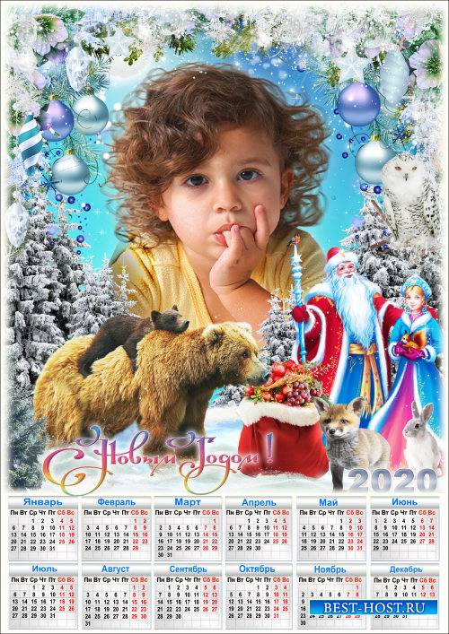 Новогодняя рамка для фото с календарём на 2020 год - В гостях у Деда Мороза