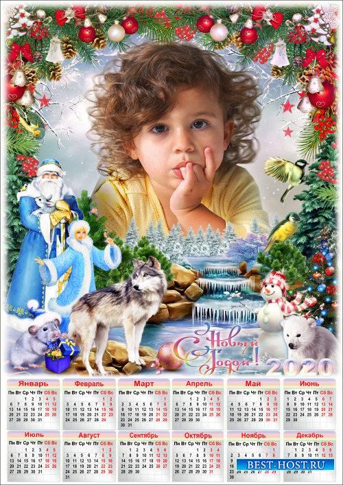 Праздничная рамка для фото с календарём на 2020 год - Новогодние истории 7