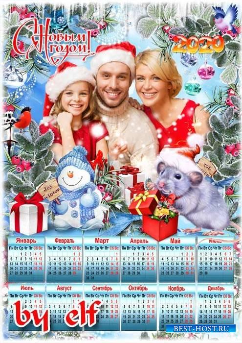 Новогодняя рамка с календарем на 2020 год - Волшебные мгновенья зимних праз ...
