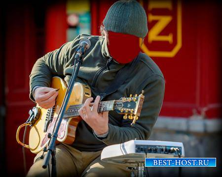 Фотошаблон для фотошопа - Уличный гитарист