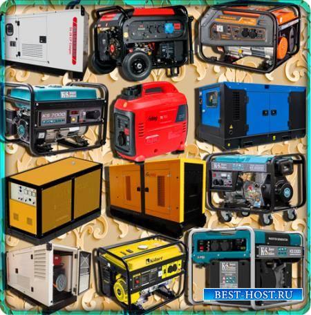 Прозрачные картинки для фотошопа - Электрогенераторы