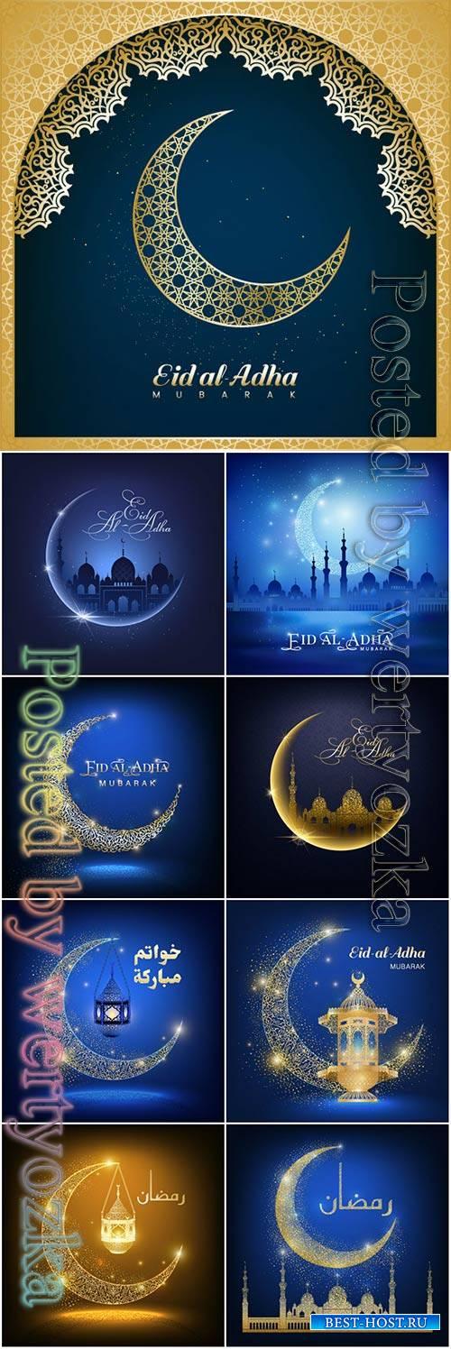 Eid Mubarak vector design background