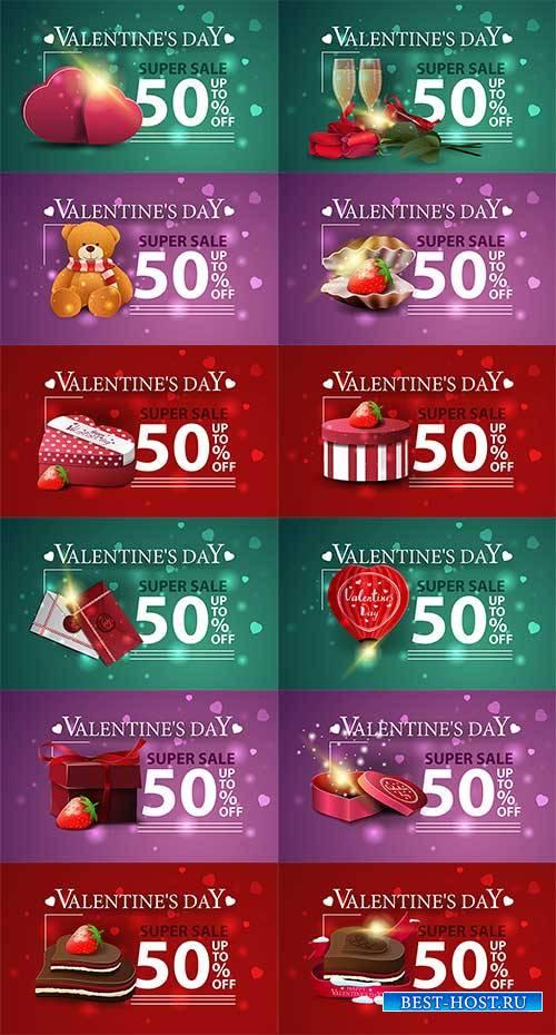 День влюблённых. Баннеры 4 - Векторный клипарт / Valentine's Day. Banners  ...