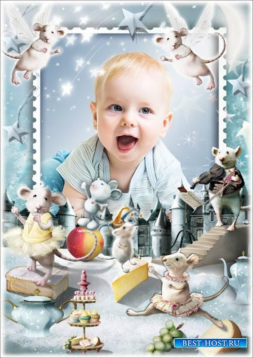 Детская сказочная рамка - Мышиный бал