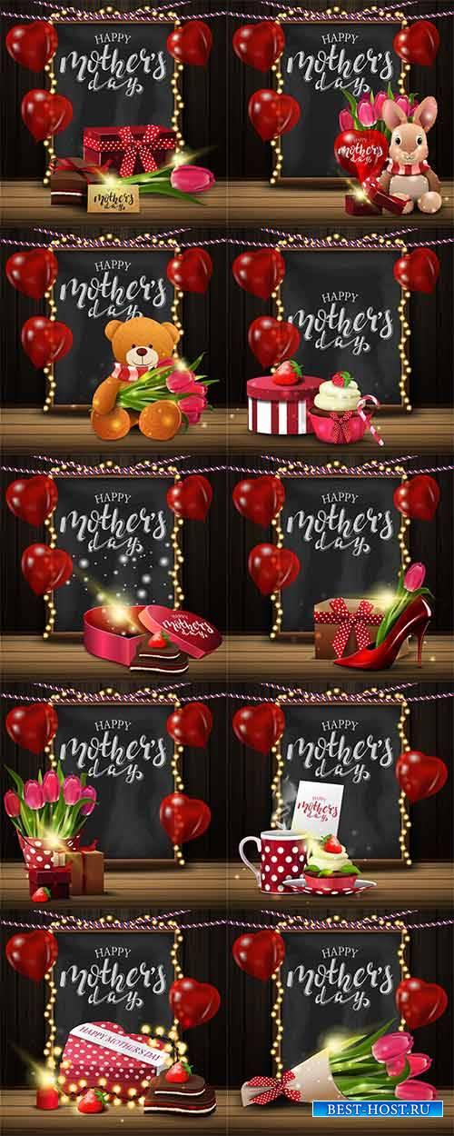Поздравительные открытки для матери в векторе / Greeting cards for mother i ...