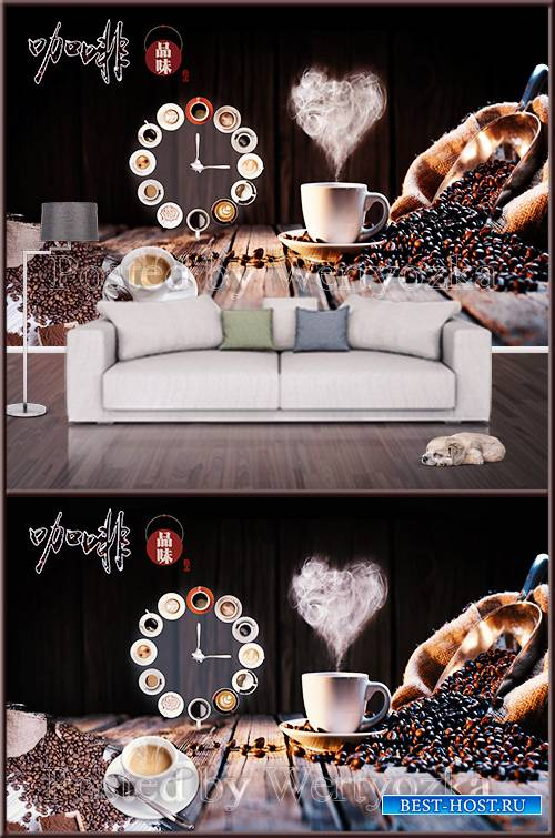 3D TIF background wall coffee and coffee beans