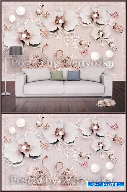 3D psd background wall swans and orchids