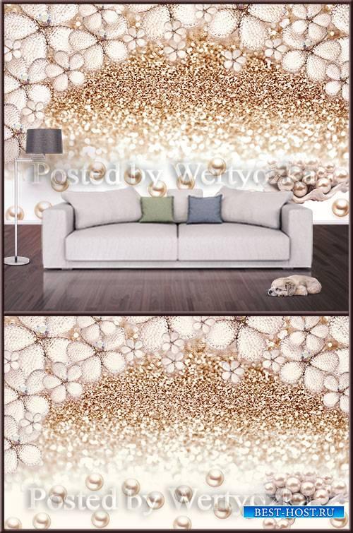 3D psd background wall jewelery beautiful flowers