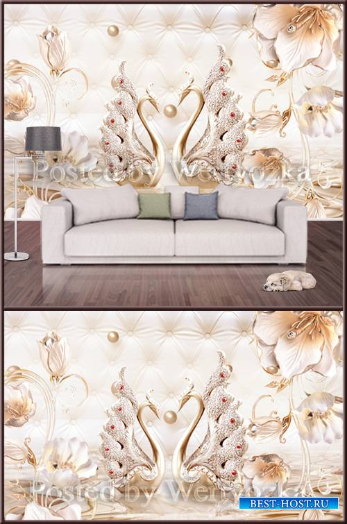 3D psd background wall swans and luxurious flowers