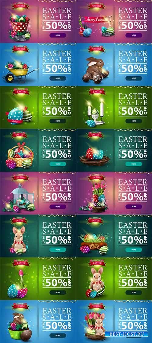 Баннеры к Пасхе - 2 - Векторный клипарт / Banners for Easter - 2 - Vector G ...