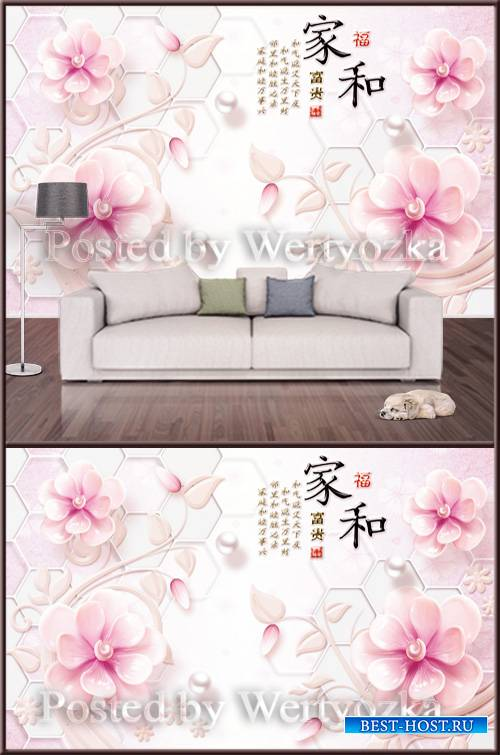 3D psd background wall flowers pearls